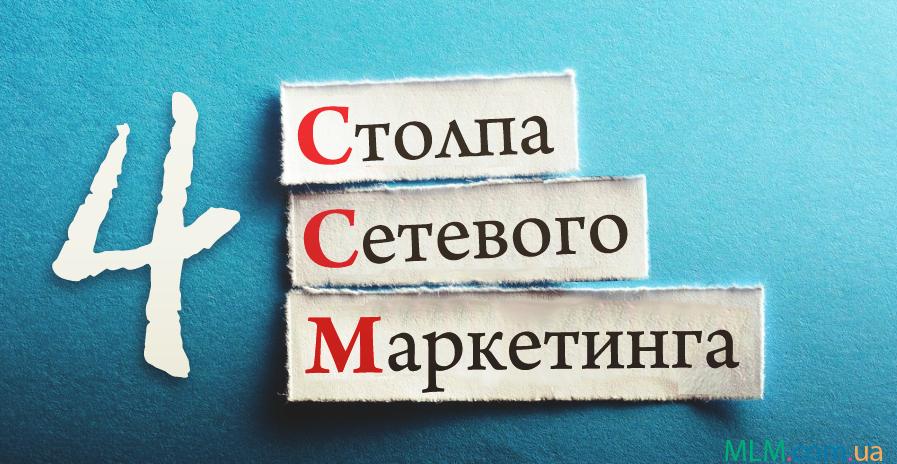 Statya_10